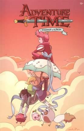 Adventure Time / Время Приключений с Фионной и Кейком