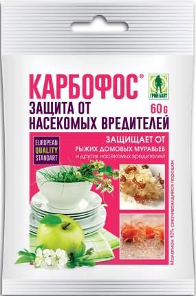 Средство для защиты от комплекса вредителей Карбофос 01-019 60 г