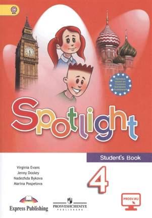 Английский язык, Английский в фокусе  Spotlight, 4 класс, Учебник с онлайн поддержкой...
