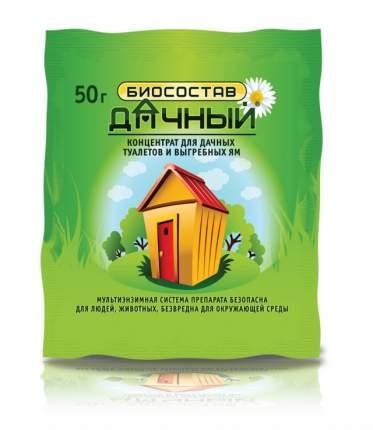 Биосостав Дачный 50Г Для Выгребных Ям И Туалетов