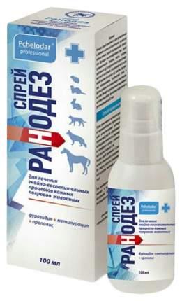 Спрей Pchelodar Ранодез для лечения заболеваний кожи, 100 мл