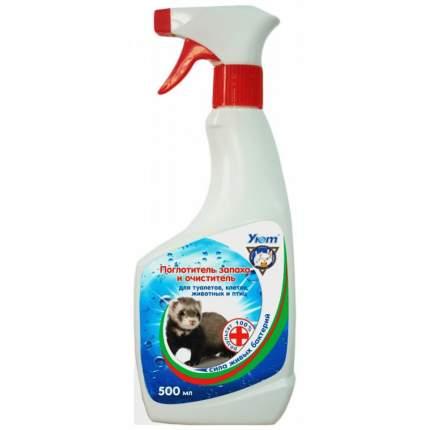 Поглотитель запаха и очиститель для туалетов, клеток животных и птиц Уют, 500 мл