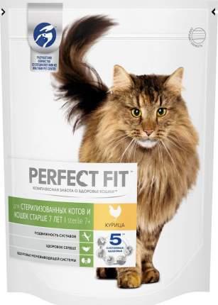 Сухой корм для кошек PERFECT FIT Senior, для пожилых и стерилизованных, курица, 0,65кг