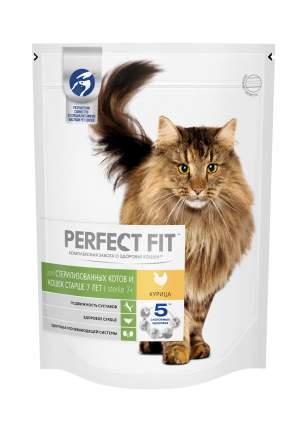 Сухой корм для стерилизованных кошек PERFECT FIT Sterile 7+, c курицей, 0,65кг