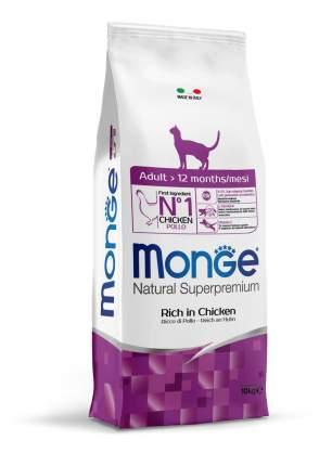 Сухой корм для кошек Monge Adult, курица, 10кг