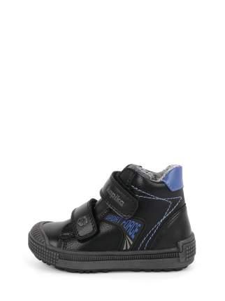 Ботинки для мальчиков Kapika 52345ук-2 цв. черный р.27