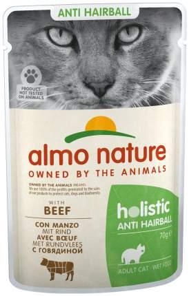 Влажный корм для кошек Almo Nature Holistic Anti Hairball, говядина, 30шт по 70г