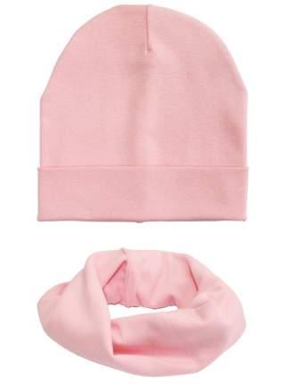 Комплект детский Веселый малыш, цв. розовый р-р 50