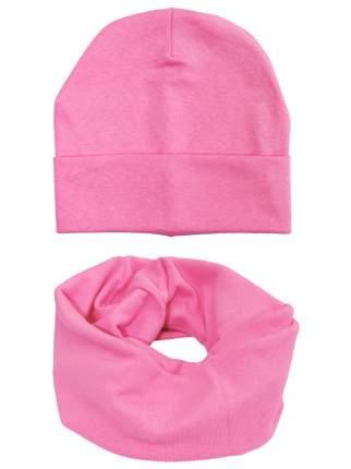 Комплект детский Веселый малыш, цв. розовый р-р 46