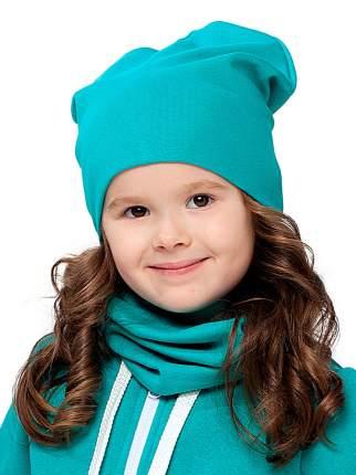 Комплект детский Веселый малыш, цв. голубой р-р 46