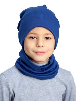 Комплект детский Веселый малыш, цв. синий р-р 46