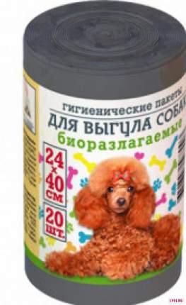 Пакеты гигиенические для выгула собак Avikomp, биоразлагаемые, 24х40 см, 20 штук