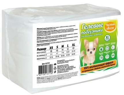 Гелевые подгузники для домашних животных Чистый хвост, размер XL (10 штук)