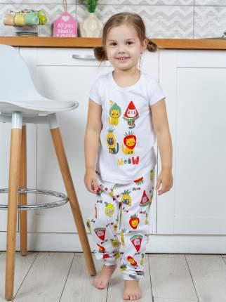 Пижама детская Веселый малыш, цв. разноцветный р.92