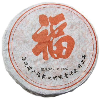 Пуэр Шу Медаль (125 г), 120 г