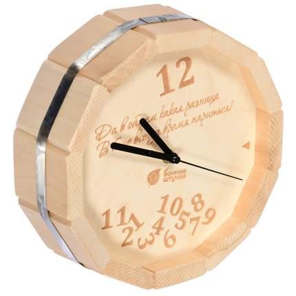"""Часы в форме бочки """"В бане всегда время париться!"""", 27х8см (Банные штучки)"""