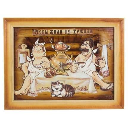 """Картина берестяная """"Чтобы жили не тужили"""", № 4Г, 40х30см (Наш Кедр), 1396"""