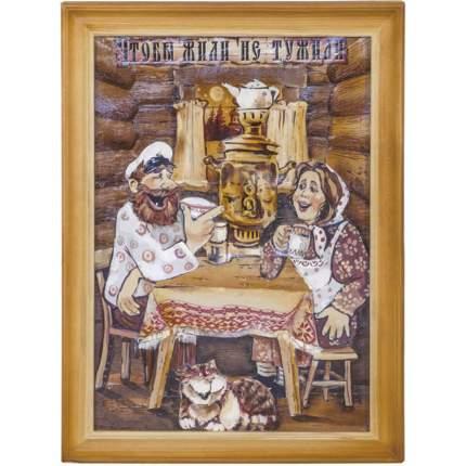 """Картина берестяная """"Чтобы жили не тужили"""", № 4Б, 50х35см (Наш Кедр), 1397"""