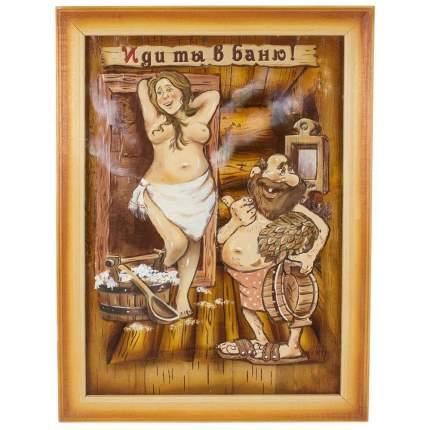 """Картина берестяная """"Иди ты в баню"""", № 1А, 50х35см (Наш Кедр), 1398"""