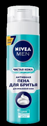 Пена для бритья Nivea Чистая кожа 200 мл