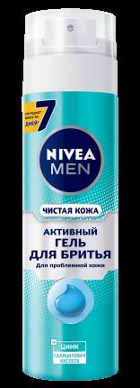 Гель для бритья Nivea Чистая кожа 200 мл