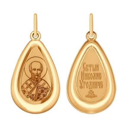 Подвеска SOKOLOV из золота «Святитель Николай» 104157