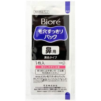 Полоски для носа Biore  Бамбуковый уголь 10 шт