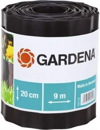 Бордюр черный, 20 см  (Gardena), 00534