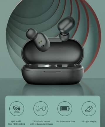 Беспроводные наушники Xiaomi Haylou GT1 Plus Black