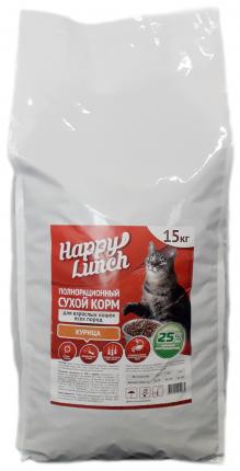Сухой корм для кошек HAPPY LUNCH с курицей, 15кг