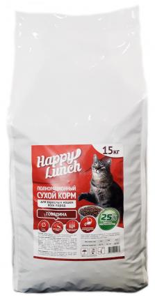 Сухой корм для кошек HAPPY LUNCH с говядиной, 15кг