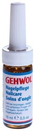 Средство для ногтей Gehwol, 15 мл