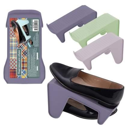 Подставка для обуви 23х10х13,5  см 3цв NEW