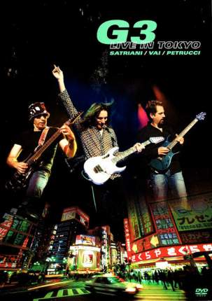 Видеодиск Joe Satriani, Steve Vai, John Petrucci / G3 Live In Tokio (DVD)