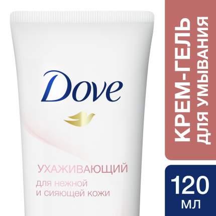 Крем-гель для умывания Dove Ухаживающий 120 мл