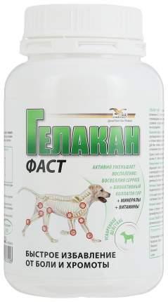 GELACAN Фаст противовоспалительный для собак 150 г