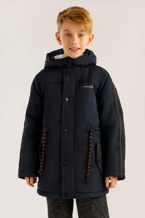 Полупальто для мальчиков Finn-Flare, цв. синий, р-р 152