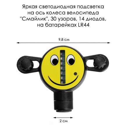 Светодиодная подсветка для велосипеда, 30 узоров, 14 диодов, MoscowCycling MC-LED-10