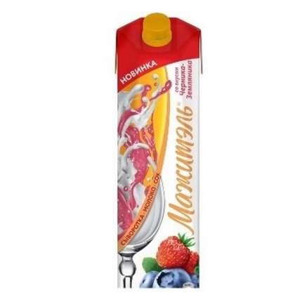Напиток Мажитэль сывороточно-молочный стерилизованный черника, земляника 950 г
