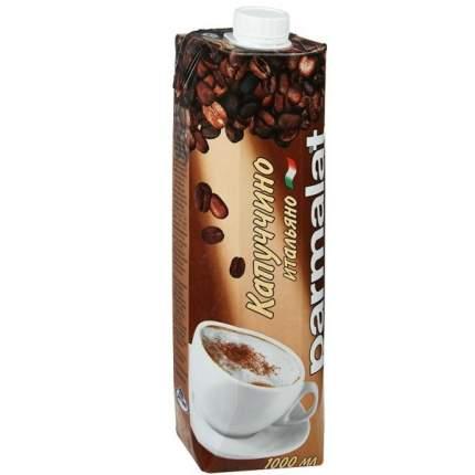 Коктейль Parmalat молочный ультрапастеризованный капучино итальяно с кофе и какао 1.5% 1 л