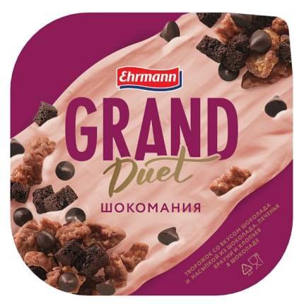 Творожок Ehrmann grand duet шоко трио 138 г