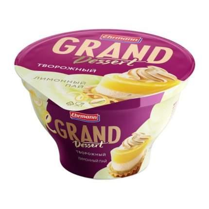 Десерт Гранд десерт творожный лимонный пай 5% 120 г