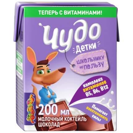 Коктейль Чудо детки молочный шоколад 3.2% 200 г