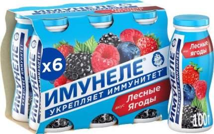 Напиток Имунеле кисломолочный лесные ягоды 1.2% 100 г