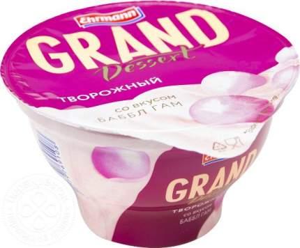 Десерт Гранд десерт творожный баббл гам 5% 120 г
