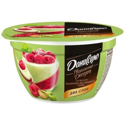 Продукт Даниссимо творожный двухслойный со вкусом малиново-фисташкового парфе 5% 140 г
