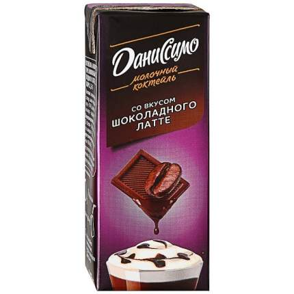 Коктейль Даниссимо молочный со вкусом шоколадного латте 2.5% 215 г