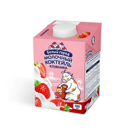 Коктейль Белый город ультрапастеризованный молочный клубника 1.5% 0.5 л