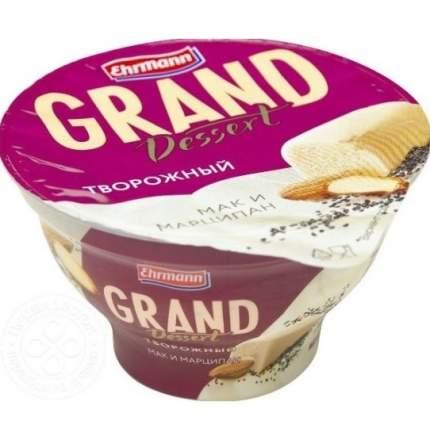 Десерт Гранд десерт творожный лимонный пай 5.3% 120 г