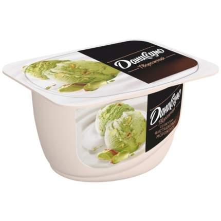 Продукт Даниссимо творожный фисташковое мороженое 6.5% 130 г